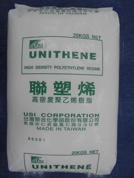 HDPE - High Density Polyethylene Resins